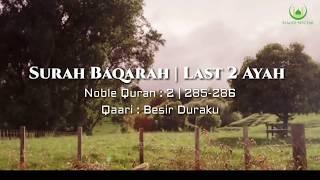 Emotional | Besir Duraku - Al Baqarah (285-286) | Arabic , English & Urdu Subtitles