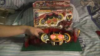 Masked Rider Kiva Adult Custom DX Belt