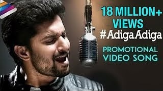 ADIGA ADIGA Full Video Song | NINNU KORI Telugu Movie Songs | Nani | Nivetha Thomas | Gopi Sundar