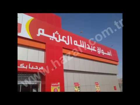 A01 - Al Othaim Market