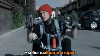 Караоке HD Twenty one pilots   Stressed Out cover by Radio Tapok на русском