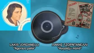 Lakis Jordanelli - Agorazo palia (Black Blood - A.I.E. A Mwana)