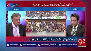 Nawaz Sharif is actually trying to start a movement- Arif Nizami .- 13 March 2018 - 92NewsHDPlus