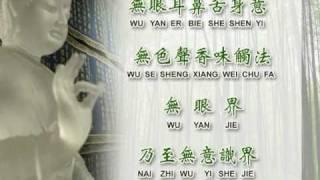 Xin Jing.mpg