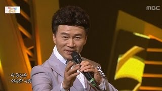 Kang Jin - DDaeng Beol, 강진 - 땡벌, Beautiful Concert 20130107