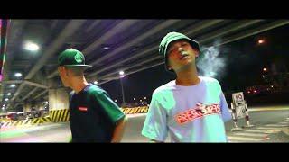 Bugoy na Koykoy - Zero Fucks feat. Ives Presko (Official Music Video)