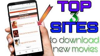 Top 3 sites to download new movies....🎉🎆✌3⃣ புதிய படங்களை எப்படி சுலபமாக பதிவிறக்கம் செய்வது.... width=