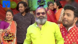 Star Mahila Farewell Week  Special Promo - Coming Soon - Suma Kanakala,Rajiv Kanakala - Mallemalatv