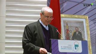Matinales Groupe Le Matin : discours de Mohammed Haitami, président-directeur général du Groupe Le Matin