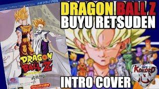 Dragon Ball Z Buyu Retsuden - SEGA Intro Cover