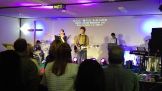 Quão grande é O Senhor. Em Japones. Live Church Iwata