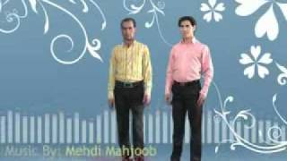 Sharareh Ardabil Version