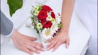 الرقية الشرعية للزواج السريع مجربة وسريعة وفعالة
