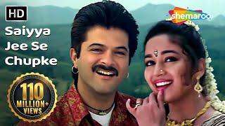Saiyya Jee Se Chupke (HD) - Beta Songs - Anil Kapoor - Madhuri Dixit - Bollywood Hits - Filmigaane width=