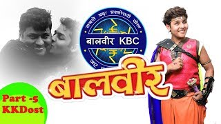 Baal Veer KBC Hindi part 5 2018 || Baal Veer-बालवीर-Episode 1112-1120