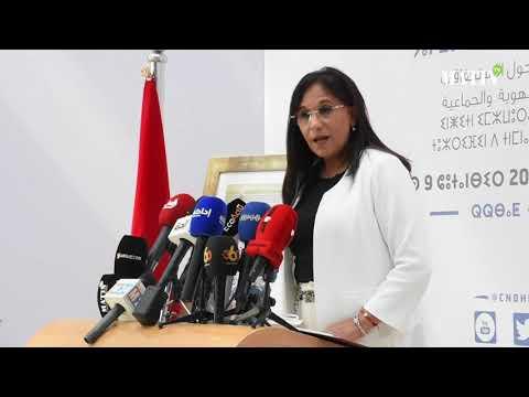 Video : Élections 2021 : le CNDH n'a pas relevé de pratiques majeures entachant la transparence du scrutin