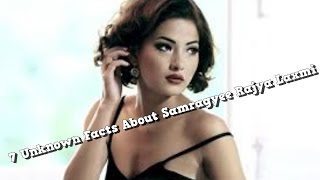 7 Unknown Facts About  Nepali Actress Samragyee R L Shah ll A MERO HAJUR 2 Actress ll 2017