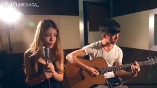 歌手ADA  用菸酒嗓來唱:有你的快樂  怎麼可以這麼適合~~