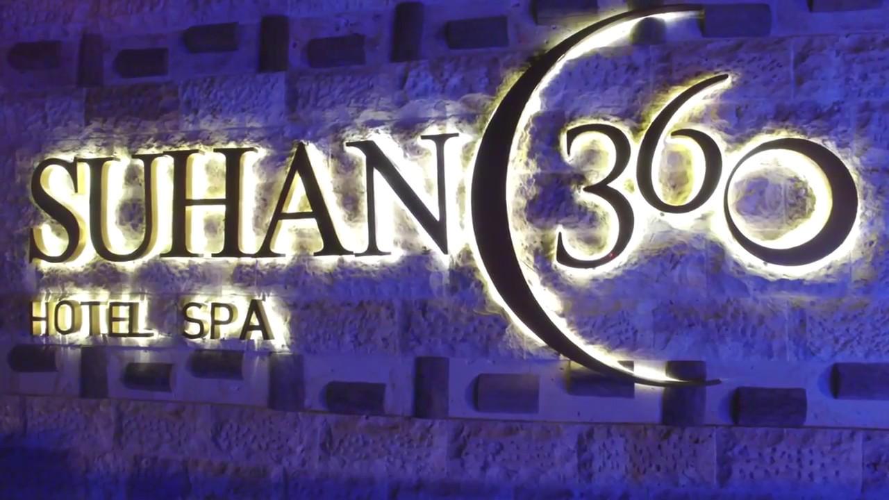 Suhan 360 Hotel & Spa Kusadasi (3 / 22)