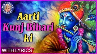 Aarti Kunj Bihari Ki with Lyrics | Krishna Aarti | कृष्णा आरती | Popular Krishna Aarti In Hindi