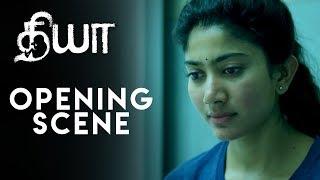 Diya - Opening Scene | Sai Pallavi | Naga Shourya | Sam CS
