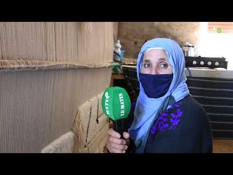 Video : Les Femmes Rurales, Actrices à part entière du Développement