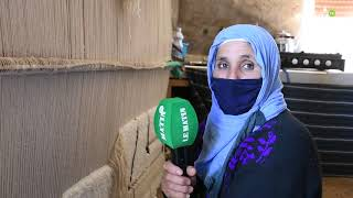 Les Femmes Rurales, Actrices à part entière du Développement