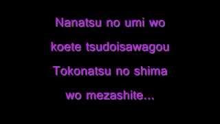 Fairy Tail Opening 6 - Fiesta (with lyrics)
