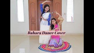 Bahara | Dance Cover | I Hate Luv Storys | Sonam Kapoor , Imran Khan