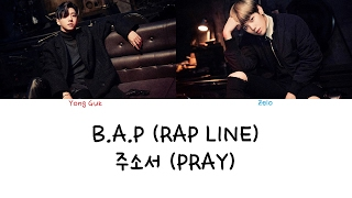 B.A.P (Rap Line) - 주소서 (Pray) (Color coded lyrics Han|Rom|Eng)