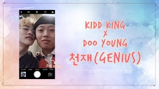 [THAISUB] Kidd King x Doo Young - 천재 (Genius)