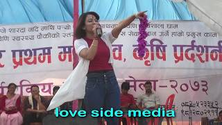 New Nepali Movie Songs 2017 | A MERO HAJUR 2 || KASHAM HO || Jharna Thapa Stage Programme
