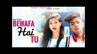 Bewafa Hai Tu   Heart Touching Love Story   Choreography By Rahul Aryan   Soulful Love   short Film