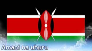 Kenyan National Anthem With Lyrics