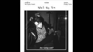[ENG + HAN] KANTO (칸토) - YOSM (요즈음) (Feat. WOOZI of SEVENTEEN)