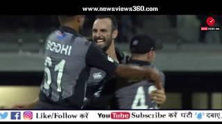 India vs New Zealand 3rd T20 Hamilton 2019.. HIGHLIGHTS #NewsViews360