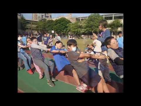 20191113拔河比賽預賽木柵國小76屆 503班vs501班 - YouTube