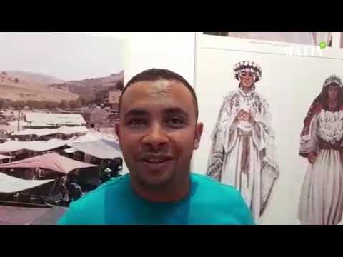 Video : Le Centre culturel d'Azrou célèbre le patrimoine marocain