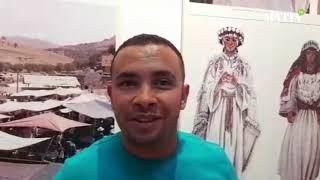 Le Centre culturel d'Azrou célèbre le patrimoine marocain