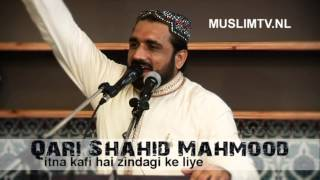 itna kafi hai zindagi ke liye Qari Shahid Mahmood width=