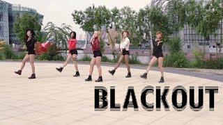 [19.12.2016] 블랙핑크(BLACKPINK)-휘파람(WHISTLE)안무 (BLACKOUT VER.)