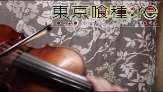 Tokyo Ghoul:re OP - asphyxia - violin cover