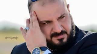 ايهاب المالكي خاينة جديد 2017
