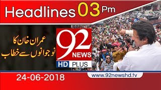 News Headlines | 3:00 PM | 24 June 2018 | 92NewsHD