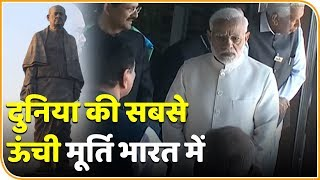 #StatueOfUnity : You Can Reach The Heart Of The Statue via lifts inside it | ABP News