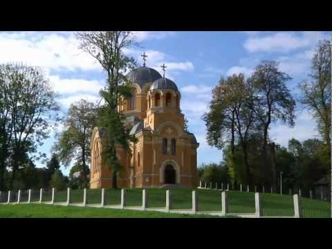 Cerkwie Pogranicza 2012 – Ściana Wschodnia Polski – Chotyniec Radruż i inne