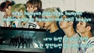 GOT7 - If You Do (니가 하면) (Karaoke/Instrumental)