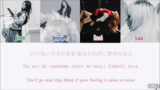 BLACKPINK - WHISTLE (JP Ver.) Color Coded Kan|Rom|Eng Lyrics
