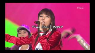 WONDER GIRLS Sunye | Live vocals 2007-2014