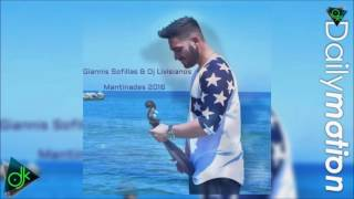 Γιάννης Σοφίλλας & Dj Livisianos - Μαντινάδες 2016